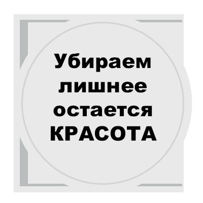 Лучшие препараты для лечения псориаза в Магнитогорске